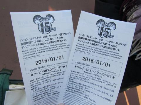 20160121IMG_4070