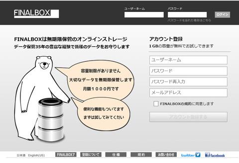 Finalbox