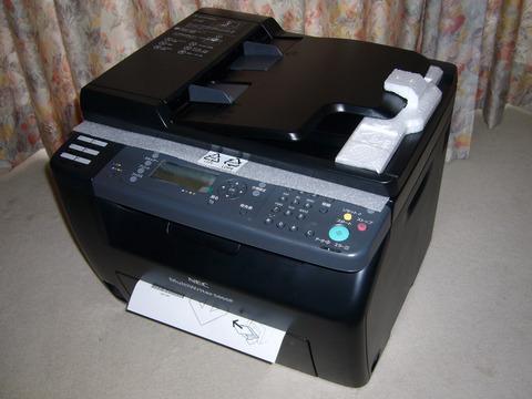 P1120851