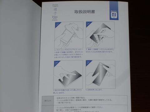 20160123P1110081