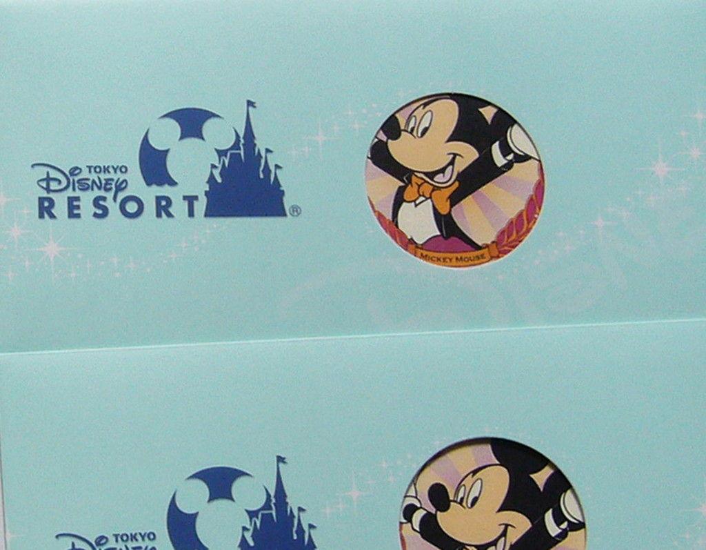 ディズニーギフトカードが到着 : goldcatのお泊まりディズニー