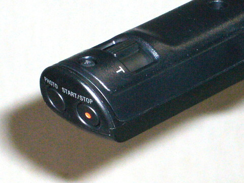 P1140890