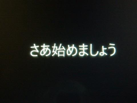 20160202P1110364