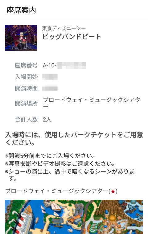 Screenshot_20161122-080038