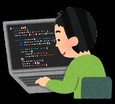 ワイプログラミング始めるも無事死亡