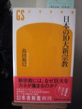6af7a55a.JPG