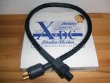 Harmonix X-DC10SM(Studio Master) 1