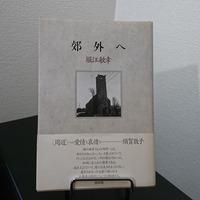 DSC_3623~2