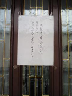 200909191130000