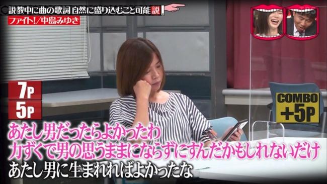 【朗報】 大久保佳代子さん、女芸人のトップになってしまう