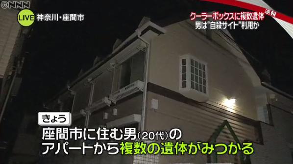 不明女性と関連の男自宅に複数遺体