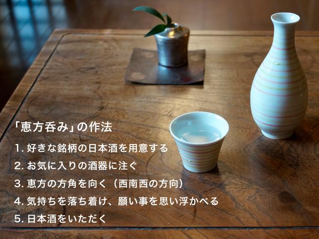 2015risshun_manner