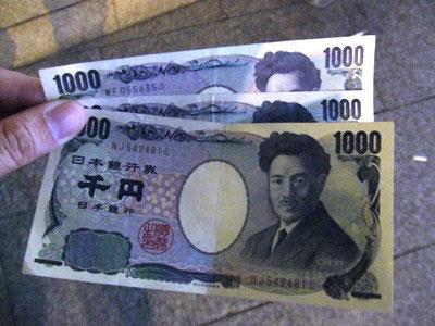 3000yen-131014