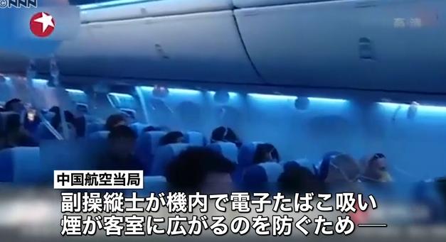 パイロット「たばこおいC」 飛行機「!!!?????!」