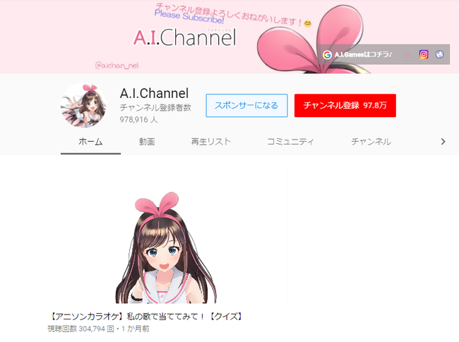 Channel   YouTube   YouTube