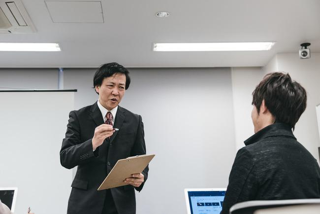 fujiko0253_TP_V4