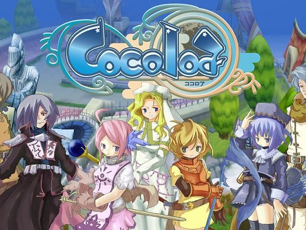 cocoloa01