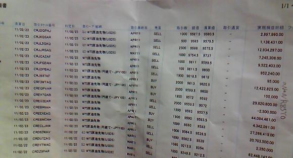 15vjp9-1-799d222