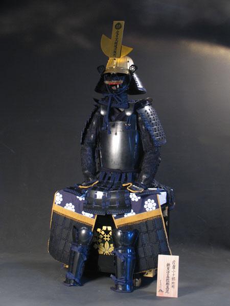 katakura1