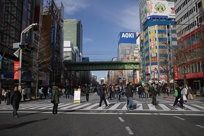 1280px-Akihabara_2011012302