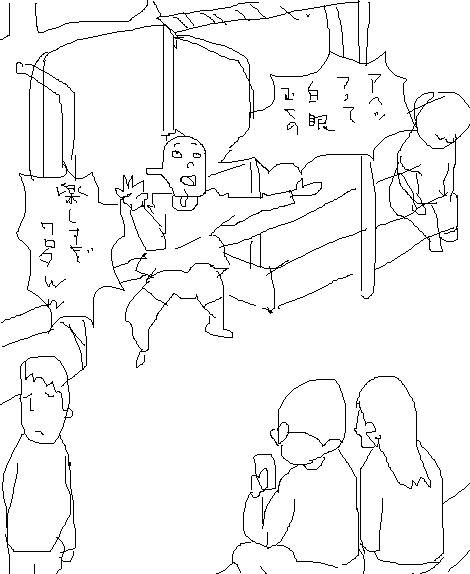 lib798887