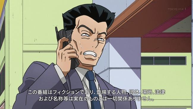 【ジョジョ】 吉岡「サザエさんみてーな髪型の高校生に携帯電話パクられて10億の取引パーになった」