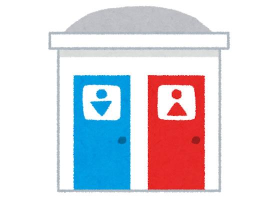 toilet_public