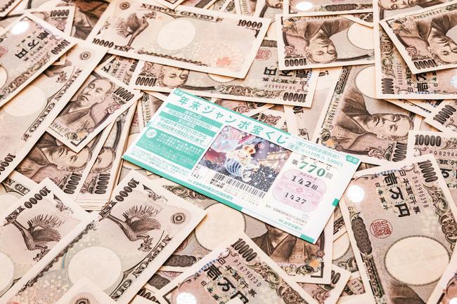 【悲報】 宝くじさん、1等(10億)が当たる確率0000005%