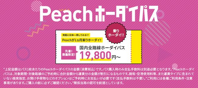 tbn_hodai_jp
