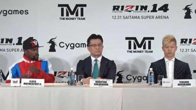 Cygames presents RIZIN 14