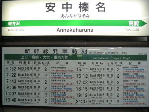 2010-0925-nobori