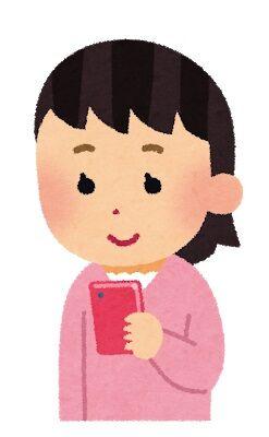 【悲報】 11歳の娘、母親のスマホで1200万円も投げ銭してしまう