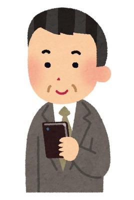 smartphone5_ojisan
