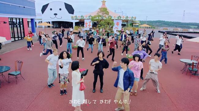 ヤバイTシャツ屋さん   「かわE」Music Video   YouTube