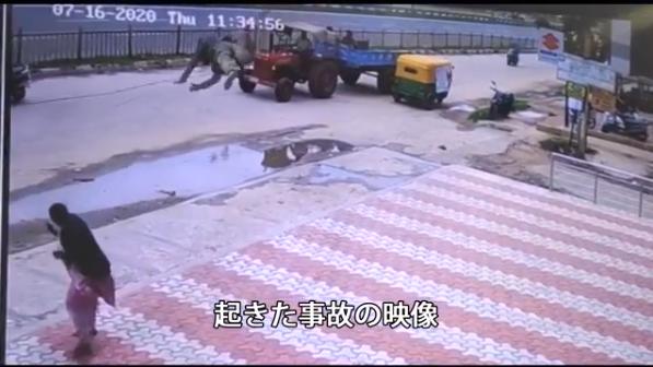 【動画】 ワイヤーでふっ飛ばされた男性、歩行者女性に激突