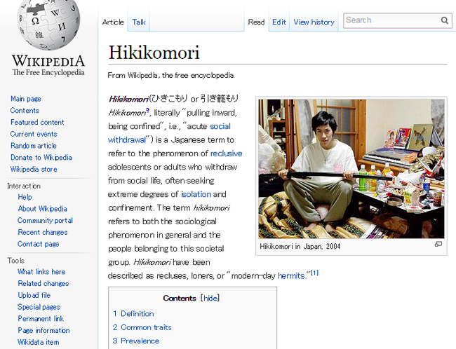 Hikikomori   Wikipedia  the free encyclopedia