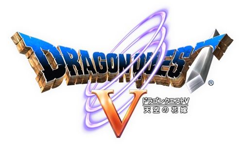 logo_dq5_normal