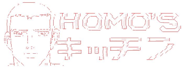 HOMO05
