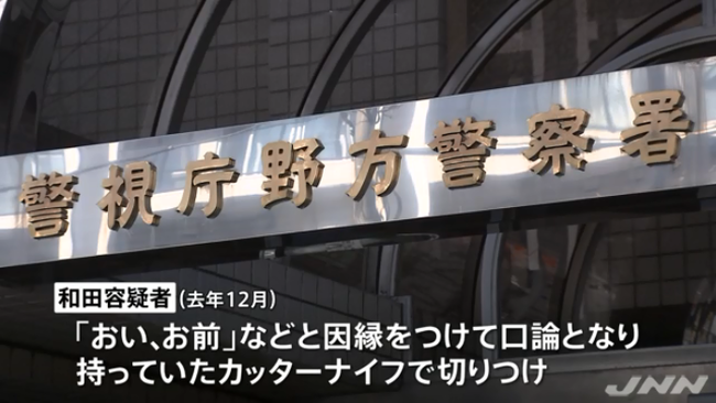TBS-NEWS