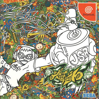 jet-set-radio-japanese-cover-dreamcast
