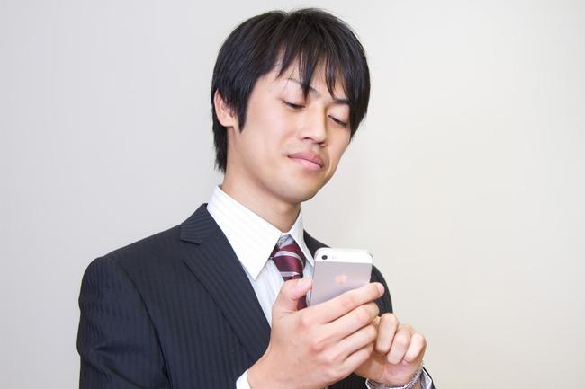 C778_iphoneijiru_TP_V