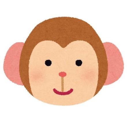 猿のお面をつけていた自称・建設作業員(65)、カッターナイフ所持で逮捕