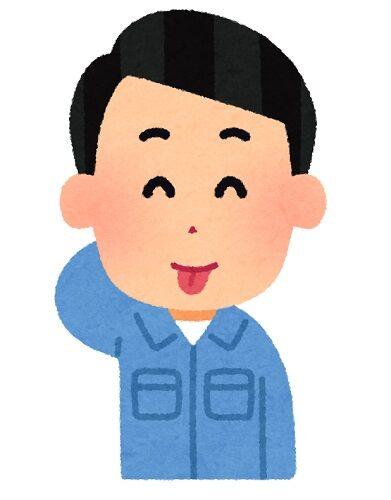 sagyouin_man12_tehe