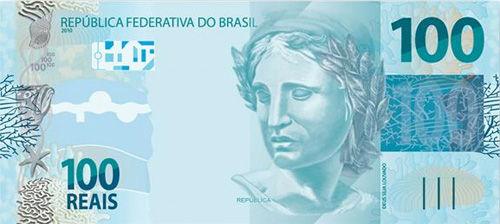nota-100-reais-novo-real-2010