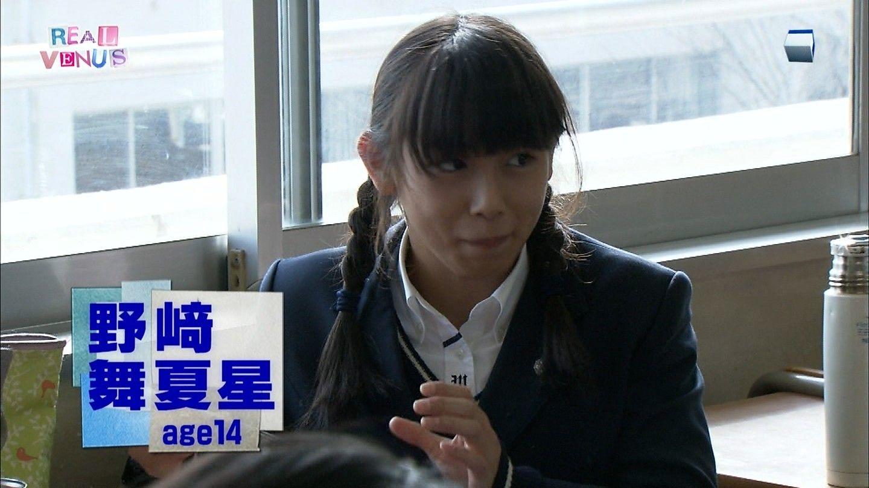 野崎舞夏星の画像 p1_3