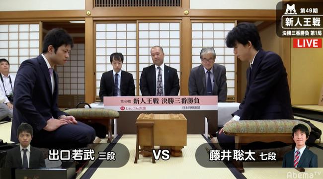 【悲報】藤井聡太さんの優勝、何かがおかしい
