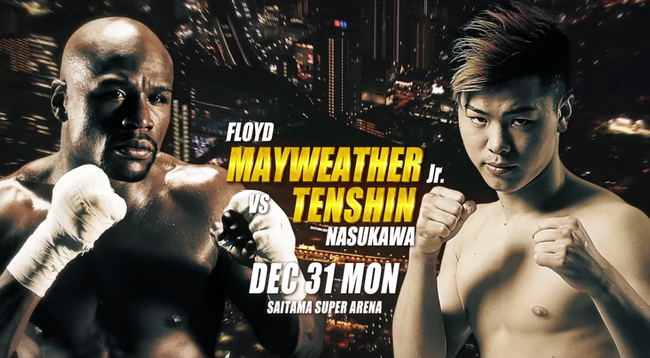 RIZIN 14  Mayweather vs Nasukawa    YouTube