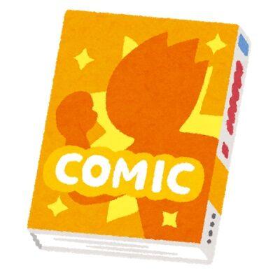 漫画「ゲームになります!」 ワイ「おお!」 漫画「格ゲーです!」