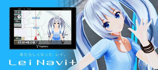 leinavip_01