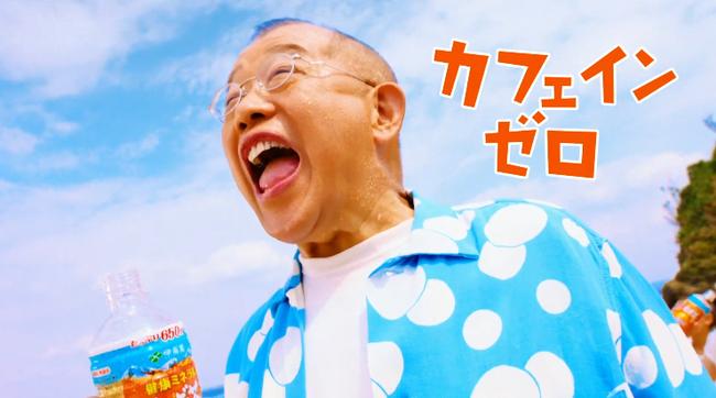 itoen-co-jp